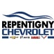 Repentigny Chevrolet Buick GMC Inc | Auto-jobs.ca